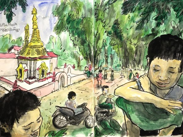 Kyone Pe (Myanmar travel journal)